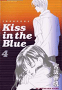 Kiss in the Blue(43)
