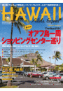 ALOHAEXPRESS No.129