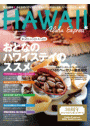 ALOHAEXPRESS No.138
