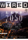 WIRED VOL.10