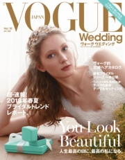 VOGUE Wedding Vol.10