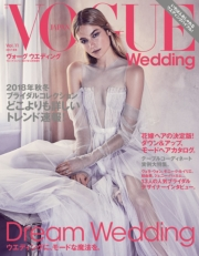 VOGUE Wedding Vol.11