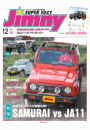 JIMNY SUPER SUZY No.103