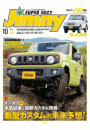 JIMNY SUPER SUZY No.108