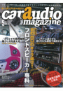 car audio magazine 2017年5月号 vol.115