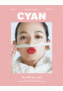 NYLON JAPAN 2020年12月号増刊 CYAN issue 027(2020 WINTER)