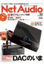 Net Audio Vol.33