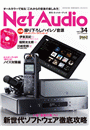 Net Audio Vol.34