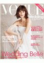 VOGUE Wedding Vol.14