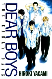 【期間限定価格】DEAR BOYS THE EARLY DAYS