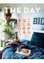 THE DAY 2013 Winter Issue