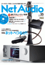 Net Audio Vol.35